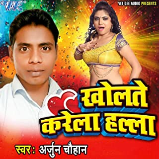 chakka jaam karade mp3
