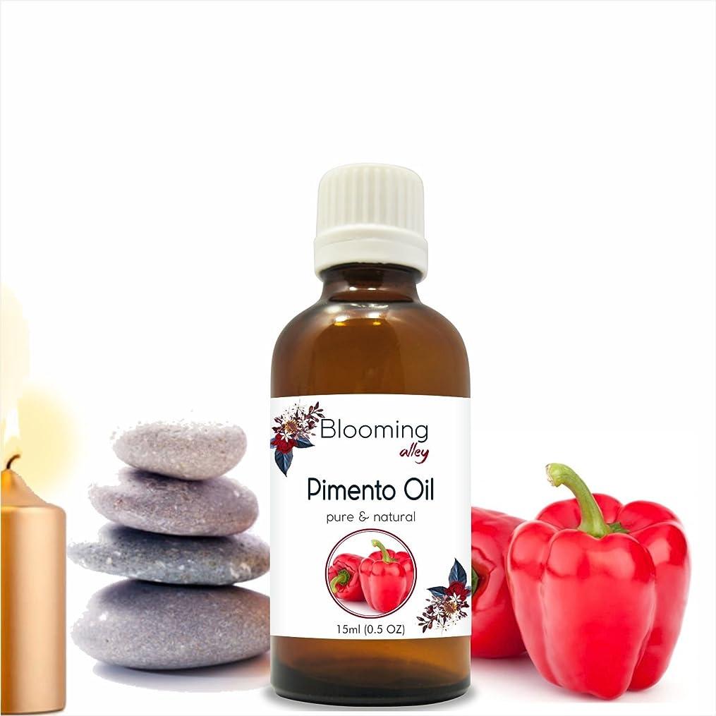 スポーツマンの量鋸歯状Pimento Oil(Pimenta Dioica) Essential Oil 15 ml or .50 Fl Oz by Blooming Alley