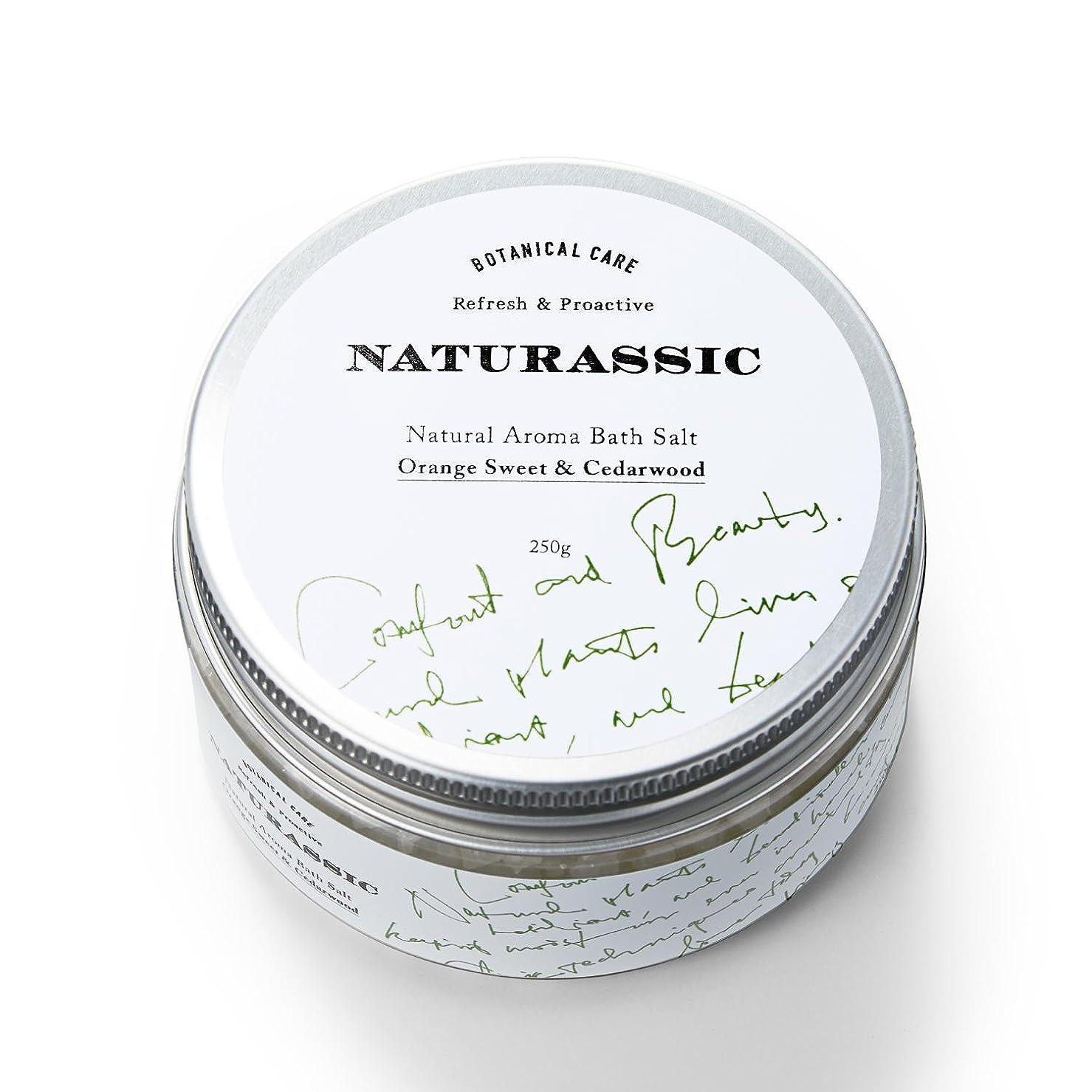 作物現代オーガニックナチュラシック ナチュラルアロマバスソルトOC オレンジスイート&シダーウッドの香り 250g [天然由来成分100%]