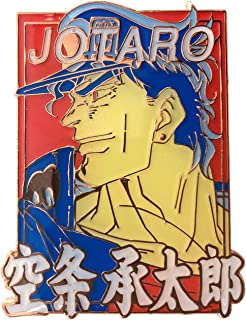 Pastel Jotaro - Jojo's Bizarre Adventure Collectible Pin