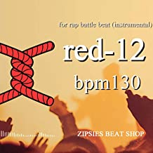 MCバトル用ビート OLD red 12 BPM130 royalty free beat (HIPHOP instrument)