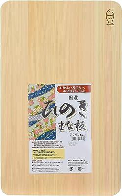 ウメザワ 木製まな板 ひのき 42×26×3cm 日本製 144058