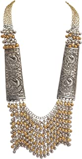 Zephyrr Afghani/Turkish Statement Beaded Long Necklace Tribal Junk Women Jewelry