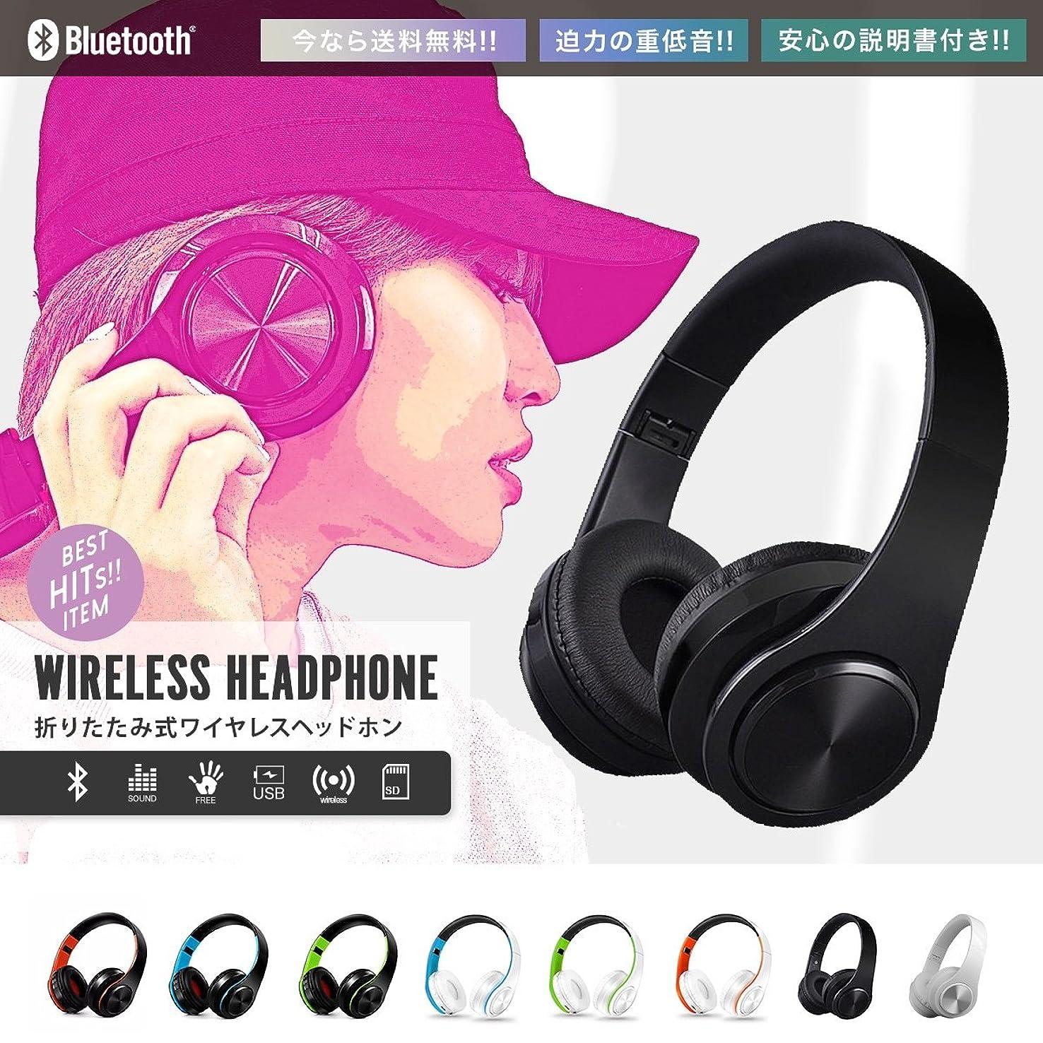 要求賢明なジョットディボンドンワイヤレス ヘッドホン 密閉型 Bluetooth 折りたたみ式 ワンサイズ ホワイト×オレンジ