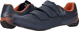 Quest Road Cycling Shoe