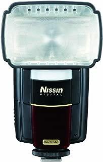 mg8000 nissin