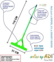 AMIDE BY AD .COM; THINK BIG - 3 in 1 Heart Floor Wiper for Floor Bathroom Kitchen or Glass Cleaning in Green Color ONLY