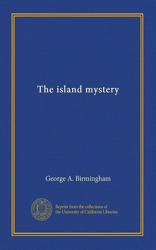 マンモスコンパニオン観客The island mystery