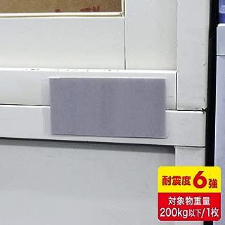 サンワサプライ キャビネット連結固定フィルム(4枚入り) 転倒防止 耐震度6強相当 QL-E93