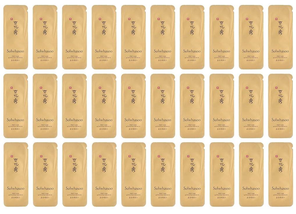 資本主義城パウダー【ソルファス 雪花秀 Sulwhasoo】 潤燥 ユンジョ エッセンス First Care Activating Serum EX(30ml) 1ml x 30個 韓国化粧品 ブランドのサンプル [並行輸入品]