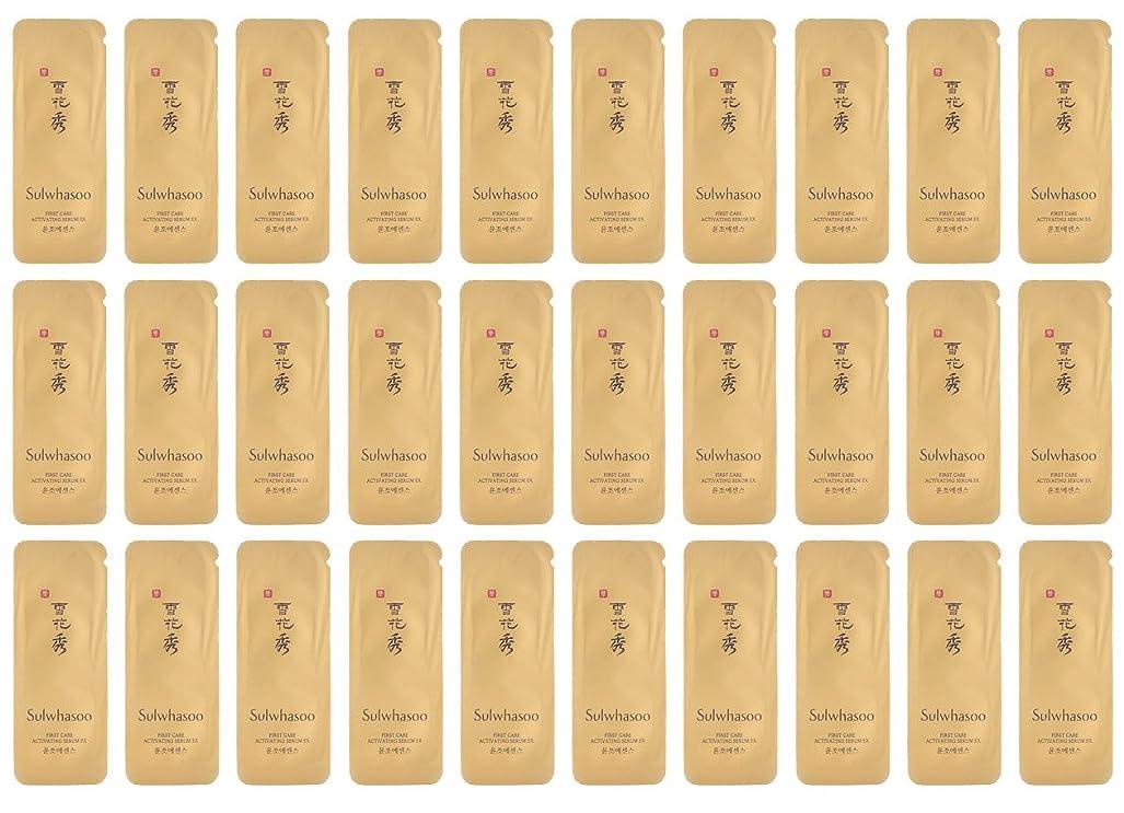 徒歩でやる枯れる【ソルファス 雪花秀 Sulwhasoo】 潤燥 ユンジョ エッセンス First Care Activating Serum EX(30ml) 1ml x 30個 韓国化粧品 ブランドのサンプル [並行輸入品]