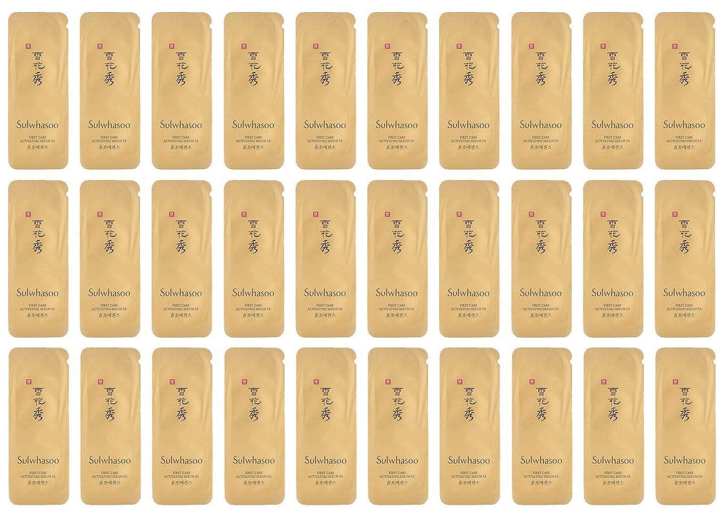 件名タイピスト非武装化【ソルファス 雪花秀 Sulwhasoo】 潤燥 ユンジョ エッセンス First Care Activating Serum EX(30ml) 1ml x 30個 韓国化粧品 ブランドのサンプル [並行輸入品]