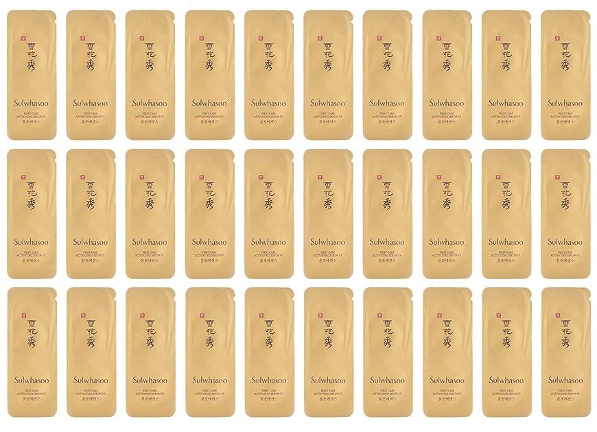 【ソルファス 雪花秀 Sulwhasoo】 潤燥 ユンジョ エッセンス First Care Activating Serum EX(30ml) 1ml x 30個 韓国化粧品 ブランドのサンプル [並行輸入品]