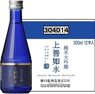 白瀧酒造 上善如水 純米大吟醸 300ml×12本