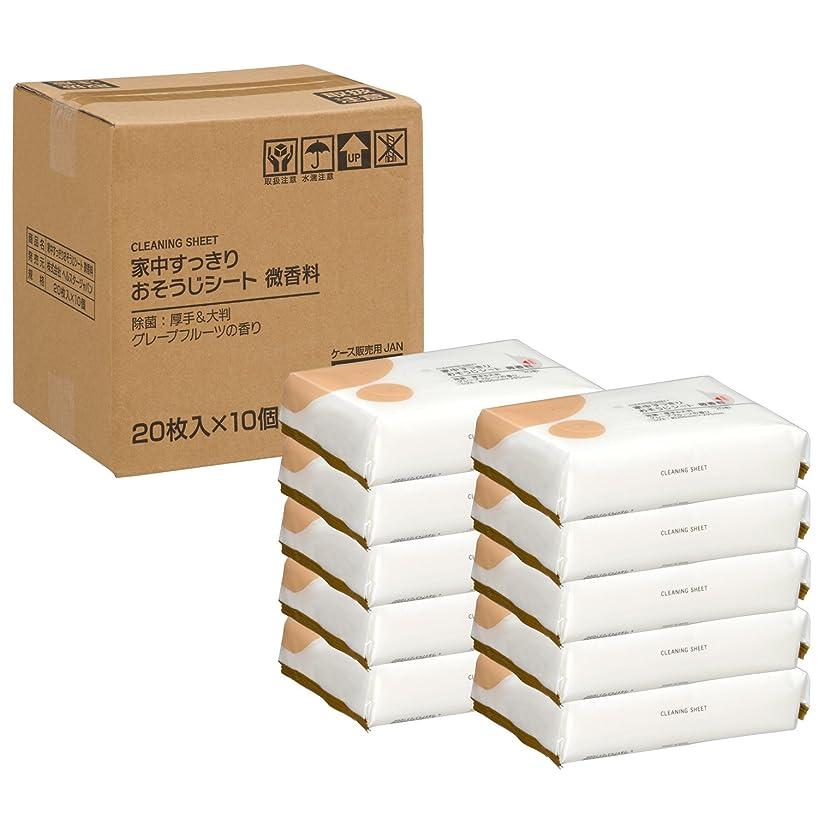 オーク主に埋める【Amazon.co.jp限定】家中すっきりおそうじシート 微香料 200枚(20枚x10個)