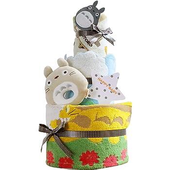 となりのトトロ おむつケーキ 出産祝い 名入れ刺繍 3段 オムツケーキ 男の子 女の子 スタジオジブリ (パンパースパンツタイプSサイズ)