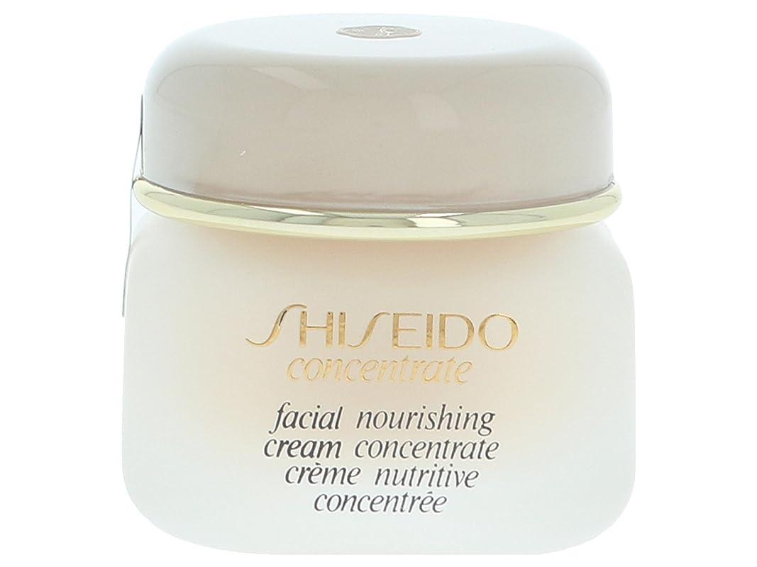 ジャンク伝える優越Shiseido - 資生堂栄養クリームコンセントレート30 - 【並行輸入品】