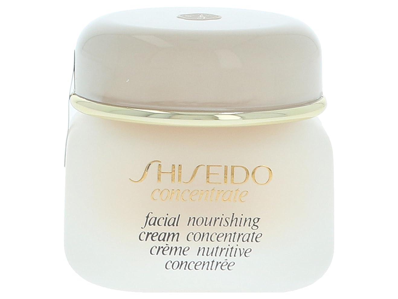 男性サミット不承認Shiseido - 資生堂栄養クリームコンセントレート30 - 【並行輸入品】