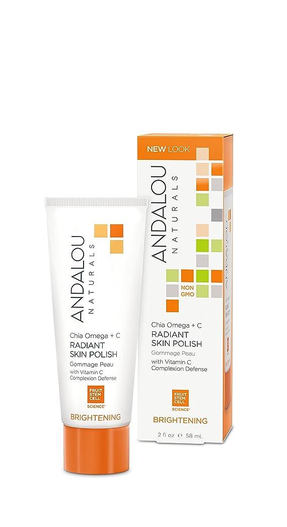 キャロラインポインタ基本的なオーガニック ボタニカル 洗浄料 洗顔料 スクラブ洗顔 ナチュラル フルーツ幹細胞 「 CO スキンポリッシュ 」 ANDALOU naturals アンダルー ナチュラルズ