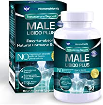 Best extra max male enhancement Reviews
