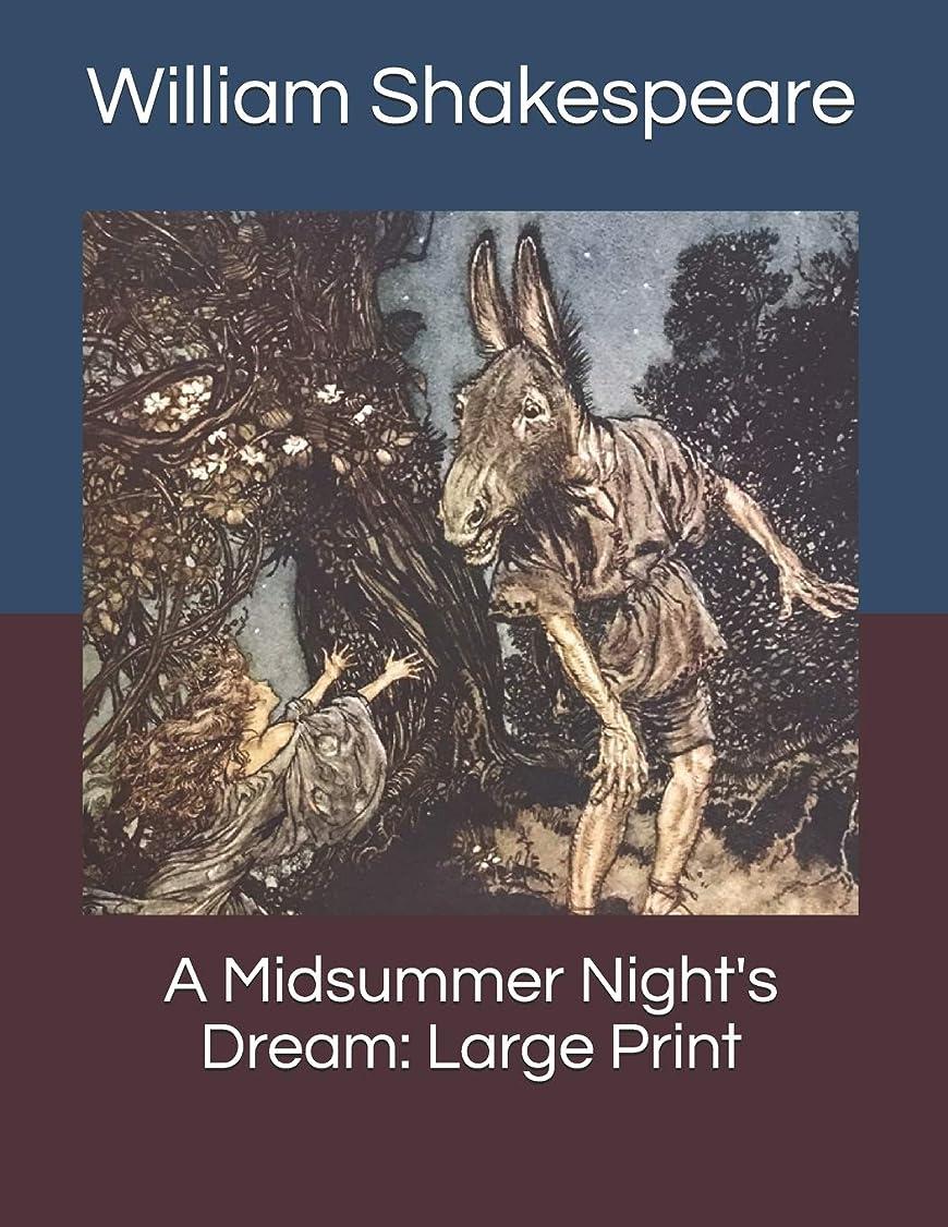 溶融アリスメダルA Midsummer Night's Dream: Large Print