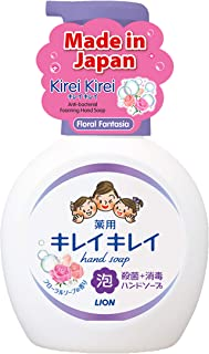 Kirei Kirei Foaming Hand Soap Floral Fantasia (Limited Edition), 500 milliliters