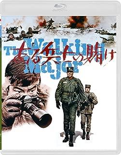 ある兵士の賭け [Blu-ray]