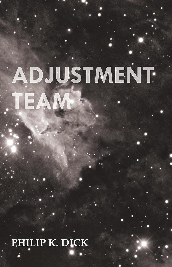 部門削除するプランターAdjustment Team