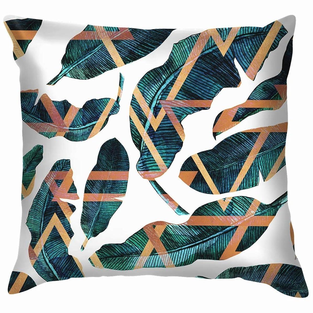 観客恐竜満足できる熱帯の葉花水彩芸術投げる枕カバーホームソファクッションカバー枕カバーギフト45x45 cm