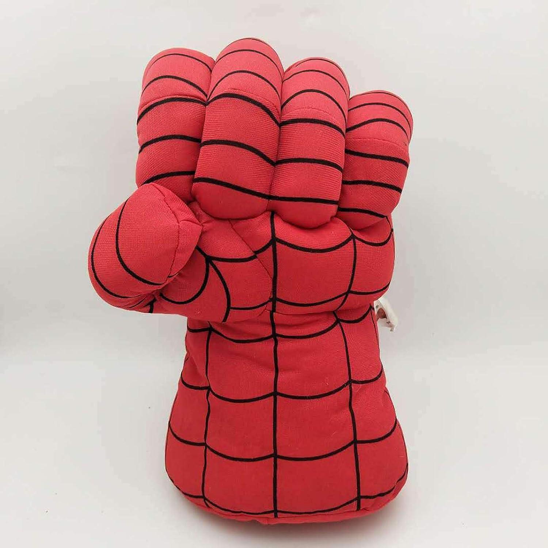 U//C Kinder Spiderman Boxhandschuhe Smash Hands F/äuste Iron Man Captain America Cosplay Soft Pl/üsch Boxtraining Handschuhe Spielzeug Geschenk,Captain America