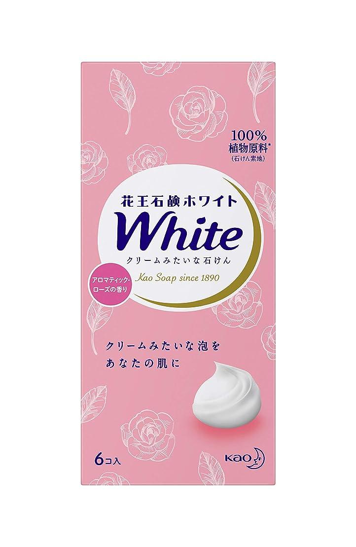 イデオロギー架空の政治花王ホワイト アロマティックローズの香り 普通サイズ 6コパック