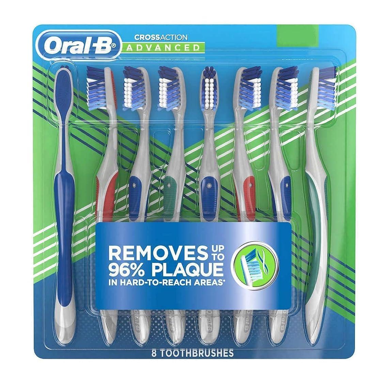 バット似ている意気込みOral-B Pro-Health Cross Action Advanced Toothbrush 8-pack SOFT オーラルB プロヘルス クロスアクション アドバンスド 歯ブラシ8本セット(ソフトタイプ)