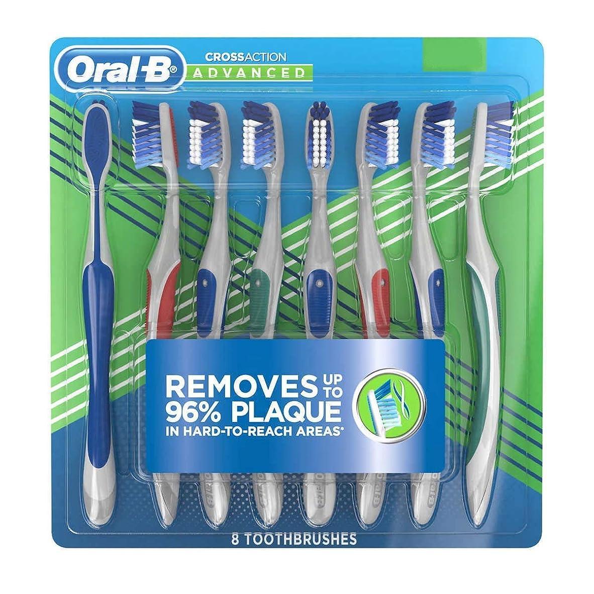 コマンド謙虚な核Oral-B Pro-Health Cross Action Advanced Toothbrush 8-pack SOFT オーラルB プロヘルス クロスアクション アドバンスド 歯ブラシ8本セット(ソフトタイプ)