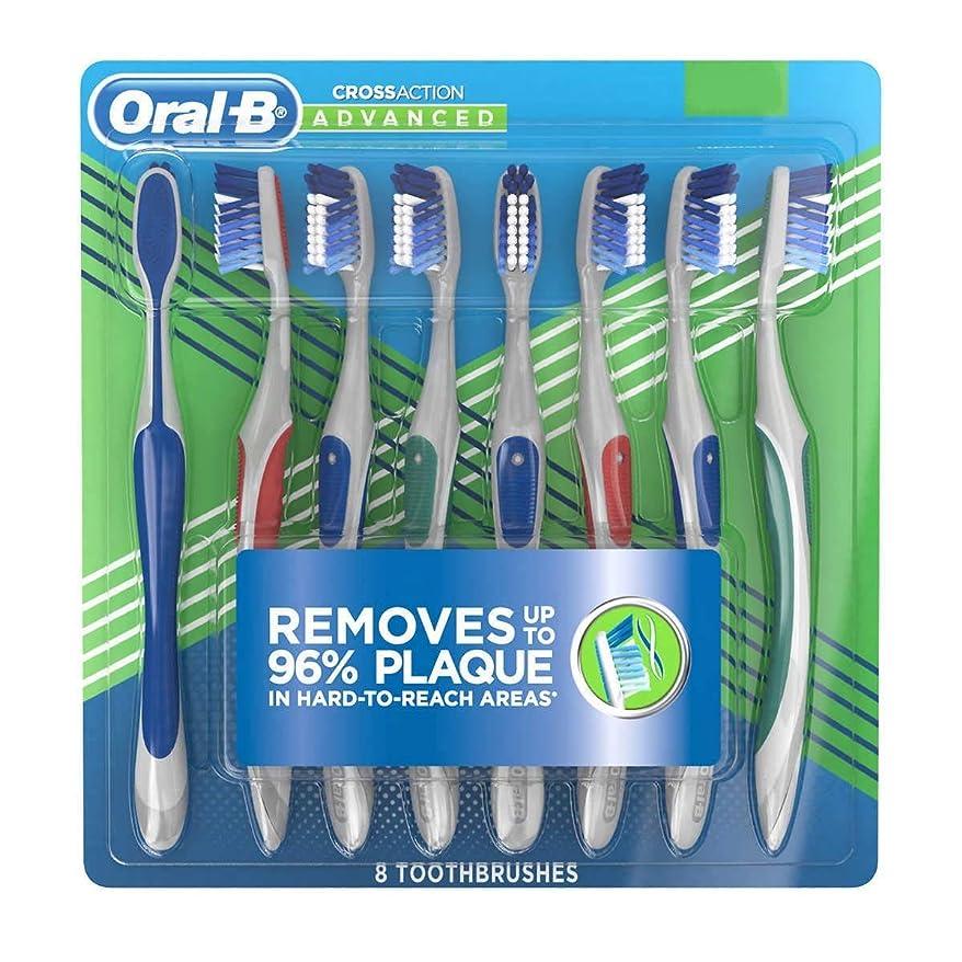 レンズチャーター扱うOral-B Pro-Health Cross Action Advanced Toothbrush 8-pack SOFT オーラルB プロヘルス クロスアクション アドバンスド 歯ブラシ8本セット(ソフトタイプ)