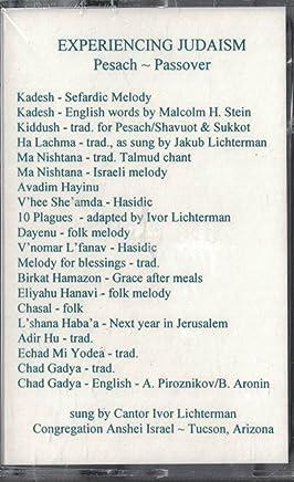 Amazon com: Cassette - Israel / Middle East: CDs & Vinyl