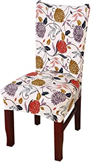 Jiuhong Stretch Removable Washable Short Dining Chair Protector Cover Slipcover, Style 12, 1 Pack