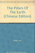 The Pillars Of The Earth (Chinese Edition)