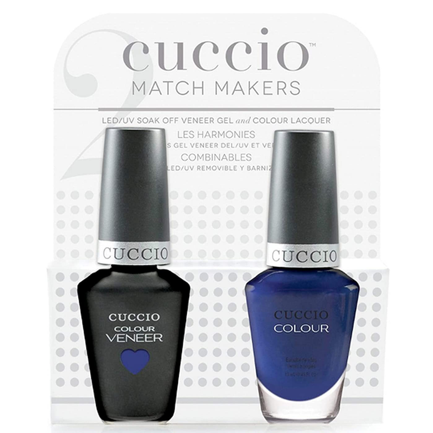 六月ライセンス素子Cuccio MatchMakers Veneer & Lacquer - Lauren Blucall - 0.43oz / 13ml Each