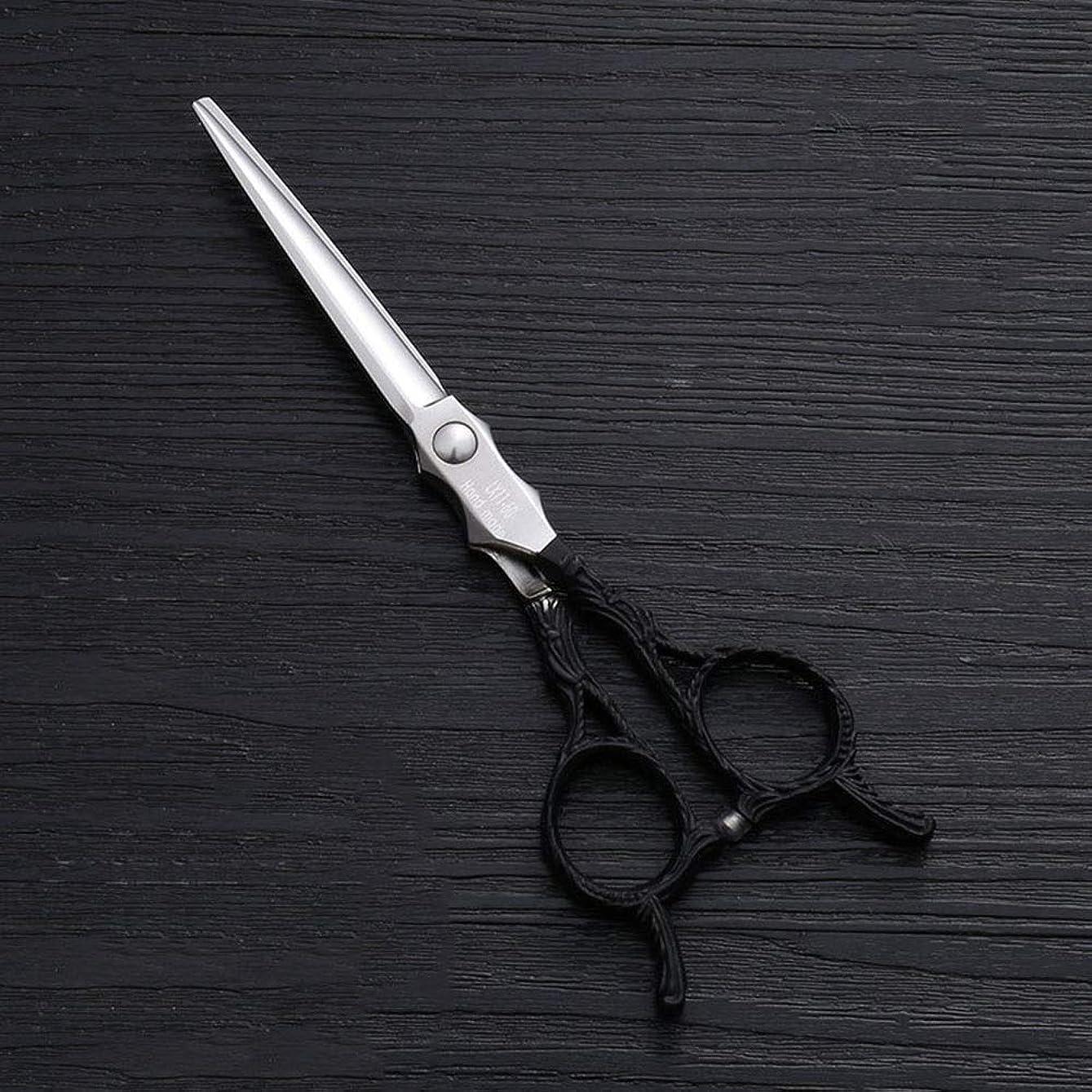 洗剤気を散らす十分です理髪用はさみ 6インチの理髪はさみの黒いハンドルの方法毛の切断用具、ステンレス鋼の理髪はさみの毛の切断はさみのステンレス製の理髪師のはさみ (色 : 黒)