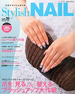 Stylish NAIL (スタイリッシュネイル) Vol.39 2012年 08月号 [雑誌]