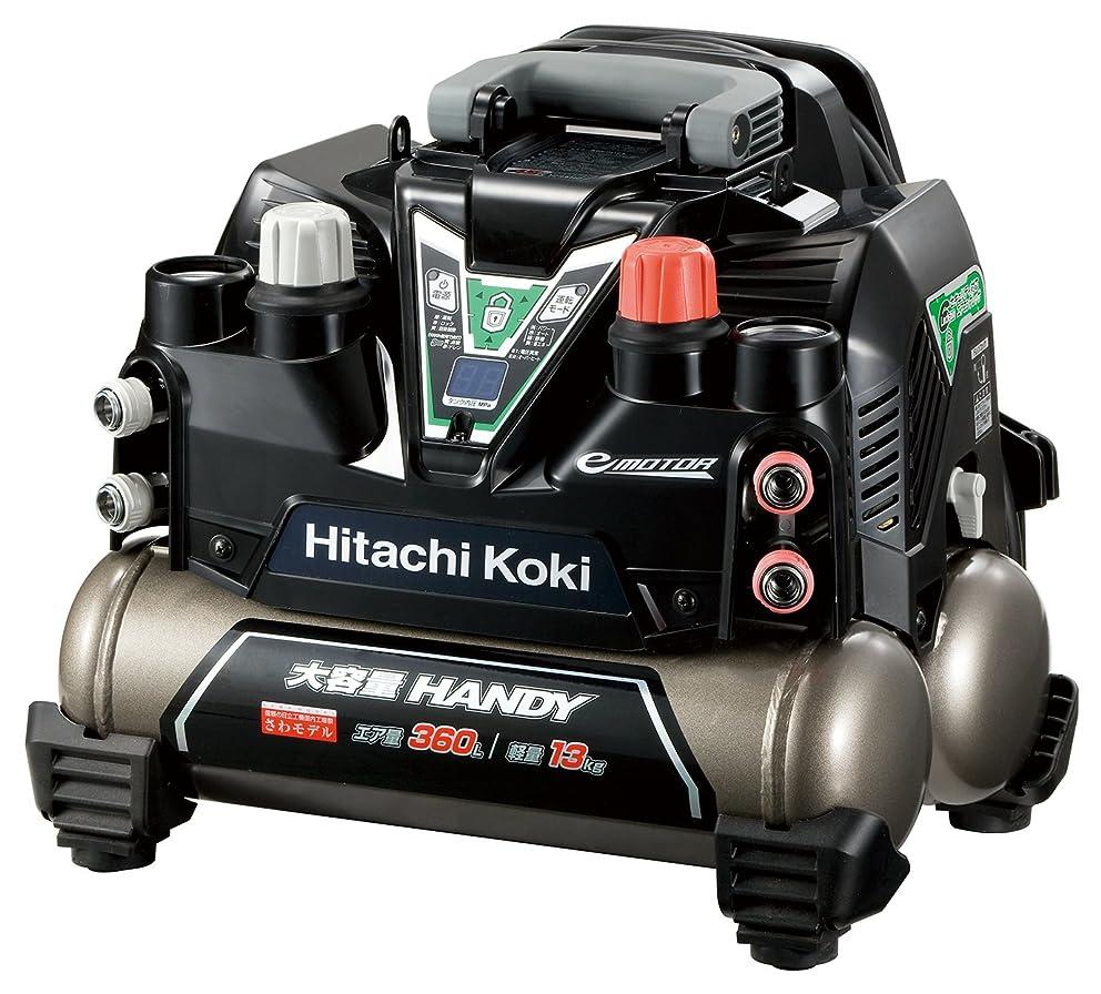 プラスチック溶接保全HiKOKI(旧日立工機) 高圧エアコンプレッサ EC1245H2※セキュリティ機能付き