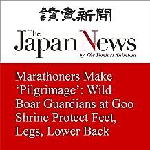 Marathoners Make 'Pilgrimage': Wild Boar Guardians at Goo Shrine Protect Feet, Legs, Lower Back