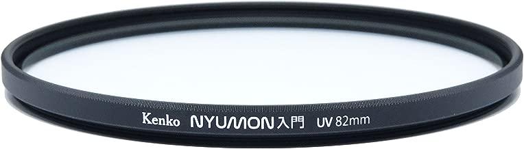 Kenko Nyumon Slim Ring 82mm UV Multi-Coated (MC) Filter, Black, compact (228249)