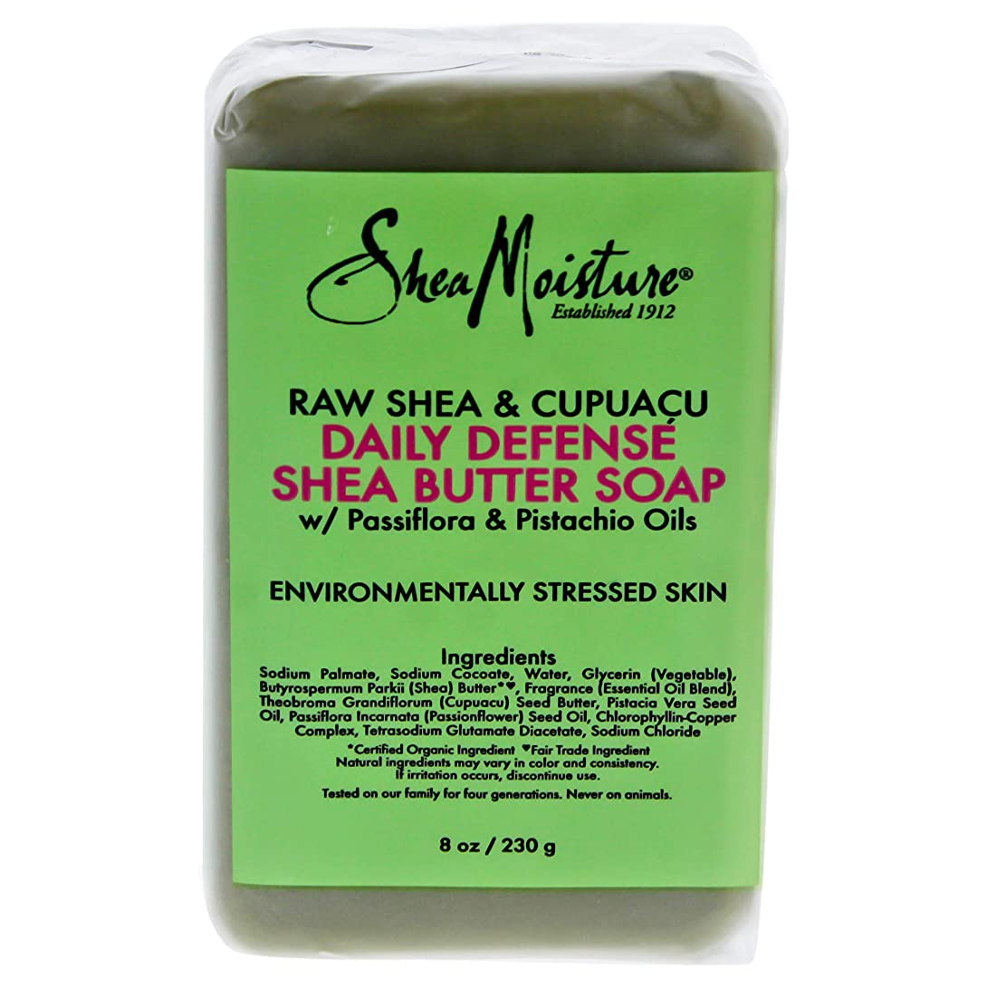 歌う入射複製Shea Moisture U-BB-2717 Raw Shea & Cupuacu Daily Defense Shea Butter Soap for Unisex - 8 oz