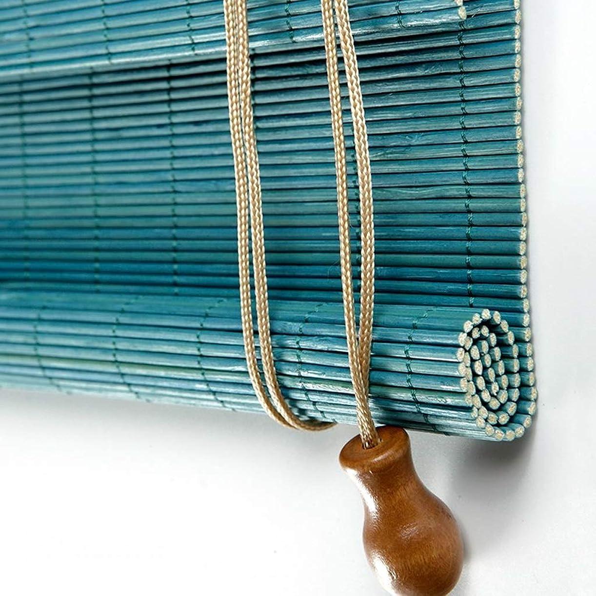 年咽頭石化するWJ 竹製カーテンローラー - カーテン竹製カーテン室内の日焼け止めパーティション竹製カーテンリビングルームの寝室の日よけ巾着カスタマイズ可能ブルー(複数のサイズ) /-/ (Size : 120x160cm)