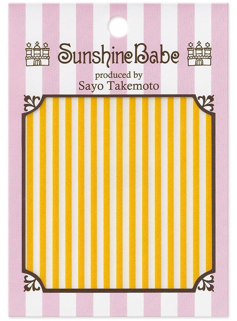 パイふさわしいベアリングサークルサンシャインベビー ジェルネイル 武本小夜のネイルシール Sayo Style ストライプ 2mm イエロー
