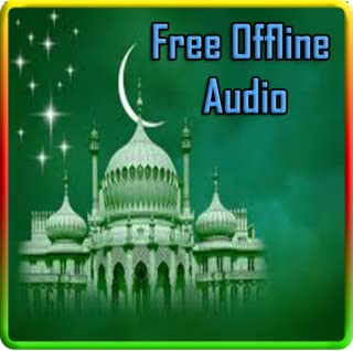 Best quran online english audio Reviews