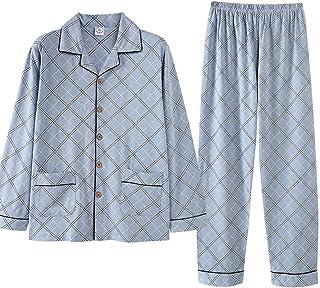 パジャマスーツ、 春と秋の夏のパジャマ長袖の綿のパジャマの男性は、 カーディガン綿の大型家庭服セット2セット