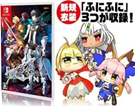 Fate/EXTELLA LINK - Switch