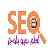 seo blogger seo wordpress write articles seo marketing seo youtube search engine optimization search engine optimization salary increase website traffic increase your website traffic free